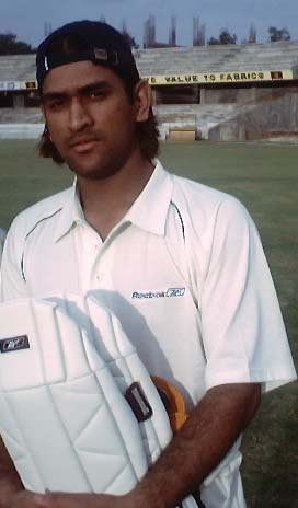 Ms dhoni personal interview essay